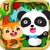森林动物安卓版