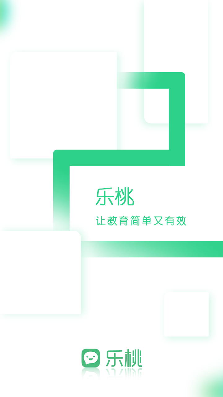 乐桃app