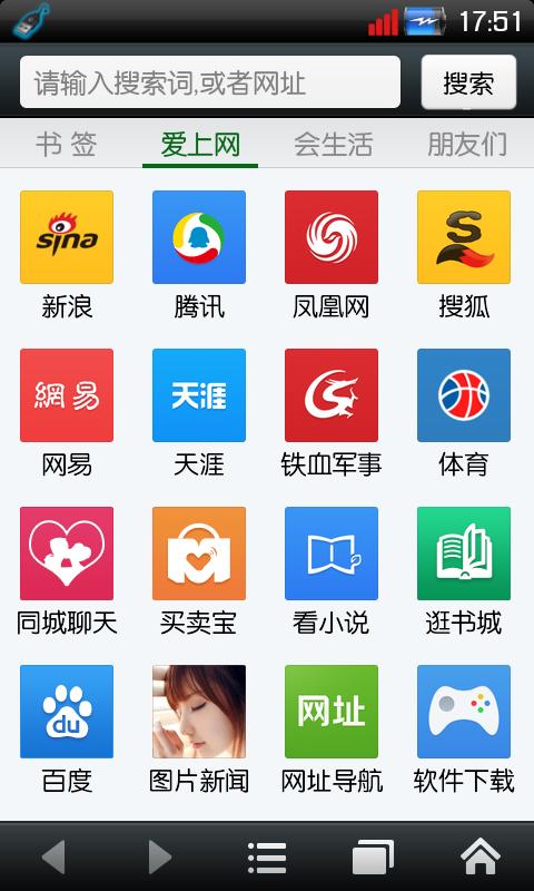 悦动浏览器1