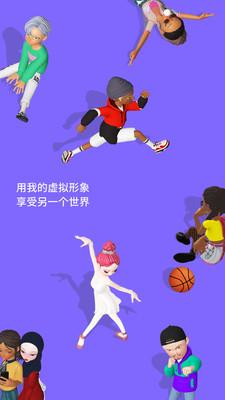 崽崽中文版