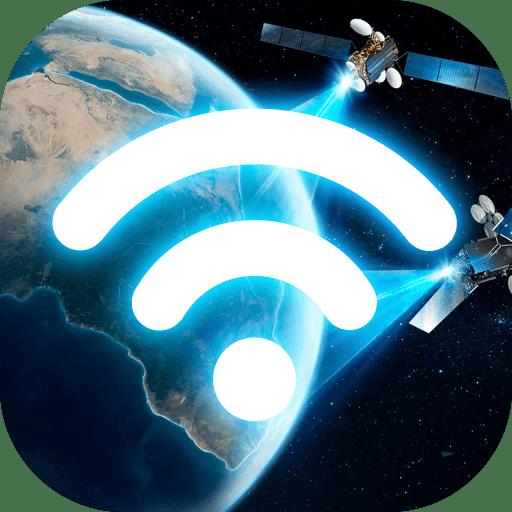 北斗WiFi
