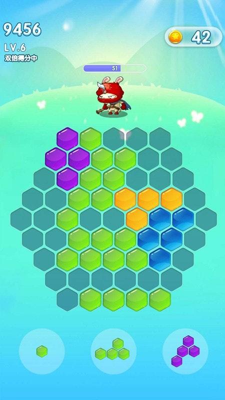 六边消消乐2048游戏