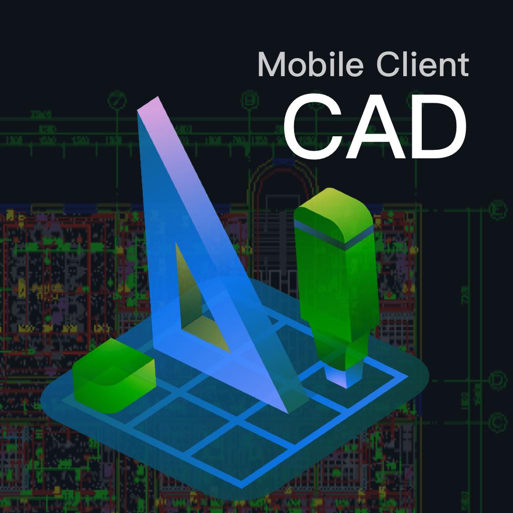 迷你CAD快速看图