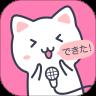 日语配音秀