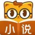七星猫精品小说