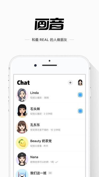POP app苹果版