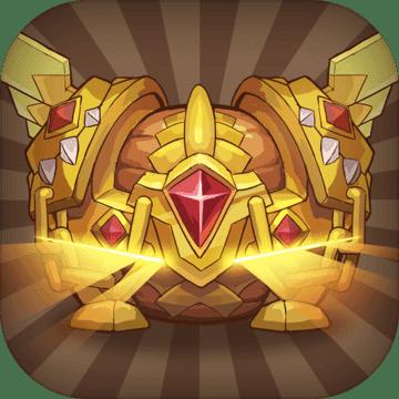 宝箱与勇士1.2.8
