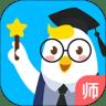 畅言作业平台app