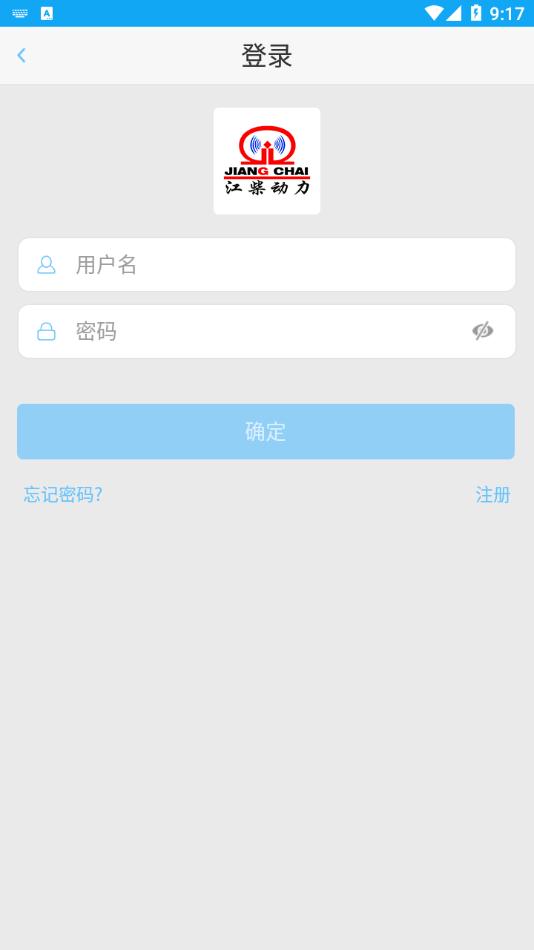 i6云(图3)