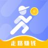 健步走路app