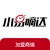 小易嘀达加盟商端安卓版