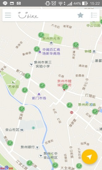 泉州YouBike