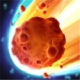 小行星攻击地球