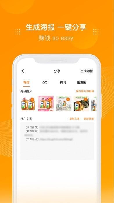 多麦联盟iOS