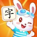 兔小��J字�R字iOS版