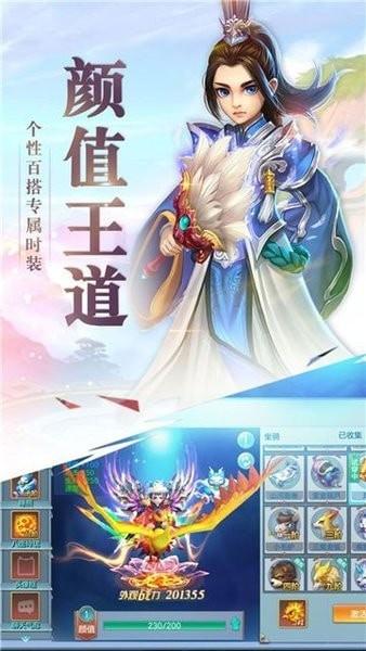 混沌幻梦仙灵(图1)